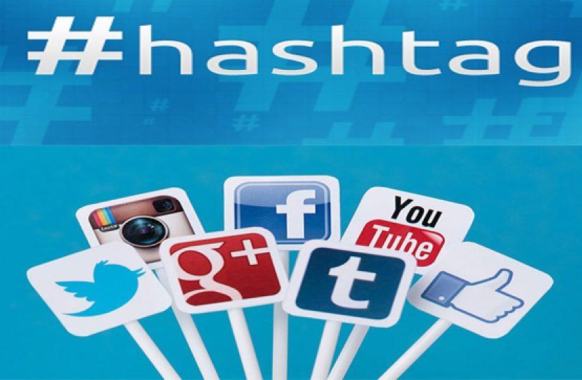 استفاده از هشتگ در شبکههای اجتماعی