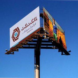 پریزما - تبلیغات شهری یا محیطی