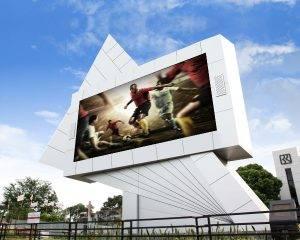 تلوزیونهای شهری - تبلیغات شهری یا محیطی