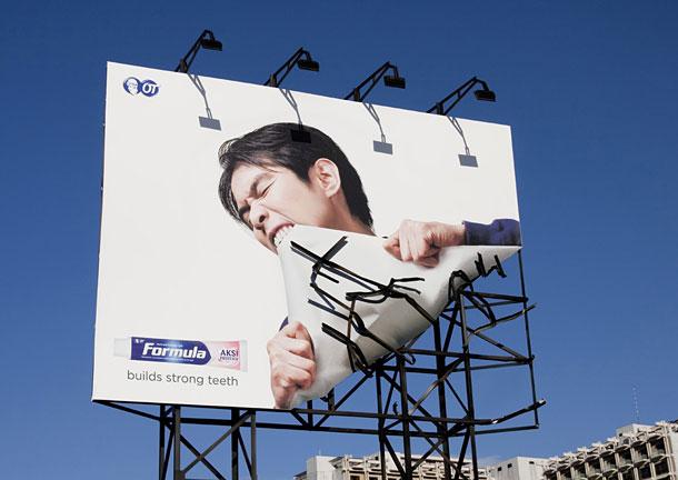 تبلیغات حرفه ای