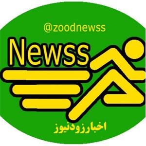 zoodnewss