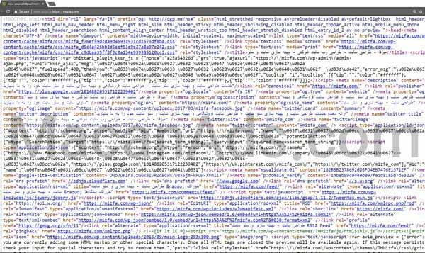 نتیجه کار آموزش رفع خطای Minify HTML