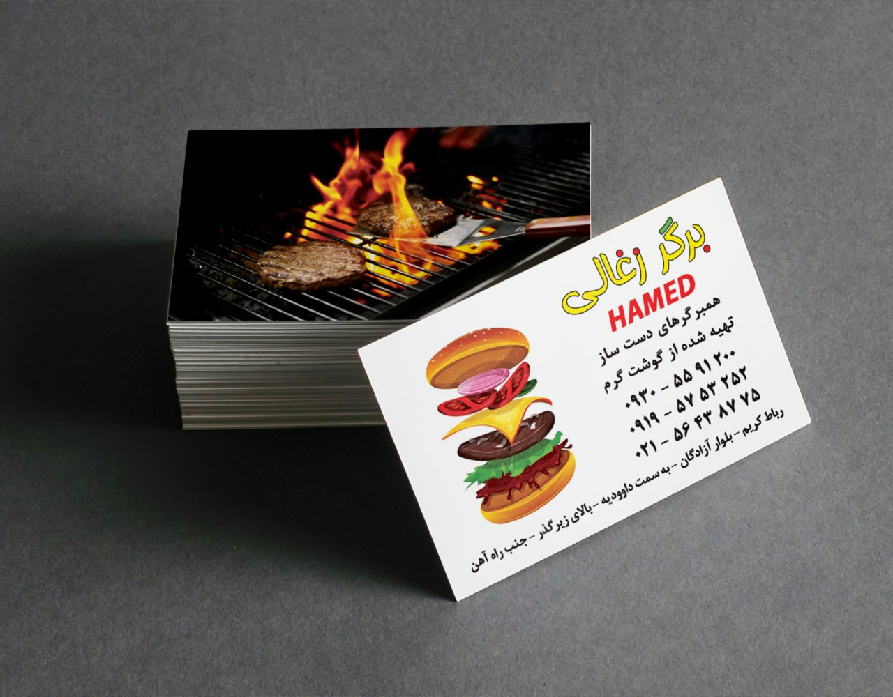 نمونه کار طراحی کارت ویزیت فست فود